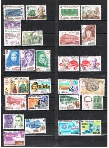 ESPAÑA 1976 -80 54. B