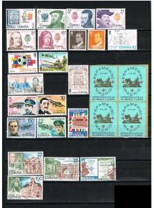 ESPAÑA 1979-80 53 B .