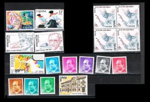 ESPAÑA 1982-1985 63. B