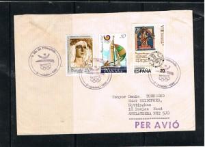 ESPAÑA 9990 53