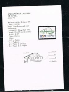 ESPAÑA 9990 75