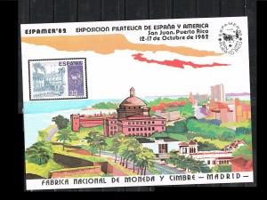 ESPAÑA HOJITAS DE EXPOSICIONES FILATELICAS 13