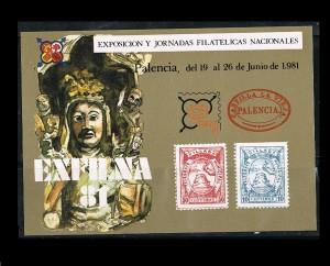 ESPAÑA HOJITAS DE EXPOSICIONES FILATELICAS 14