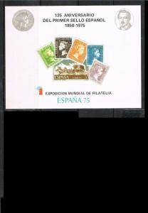 ESPAÑA HOJITAS DE EXPOSICIONES FILATELICAS 6