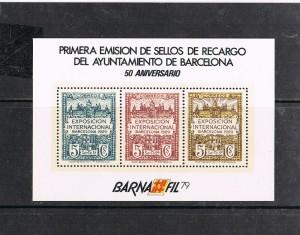 ESPAÑA HOJITAS DE EXPOSICIONES FILATELICAS 7