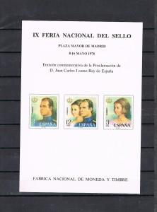 ESPAÑA HOJITAS FERIA NACIONAL DEL SELLO 1