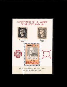 ESPAÑA HOJITAS FERIA NACIONAL DEL SELLO 4