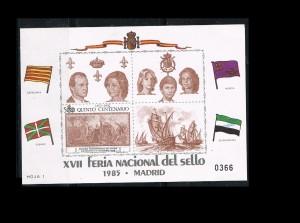 ESPAÑA HOJITAS FERIA NACIONAL DEL SELLO 8