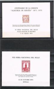 ESPAÑA HOJITAS FERIA NACIONAL DEL SELLO 9
