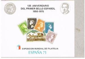 ESPAÑA.  EXPOSICIÓN MUNDIAL FILATELIA  2 N