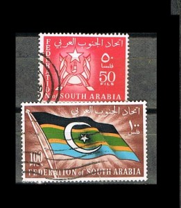 SOUTH ARABIA 1 C