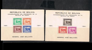 BOLIVIA 7  J