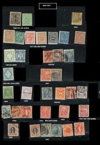 URUGUAY 1868-1897