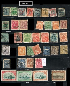URUGUAY 1897-1909