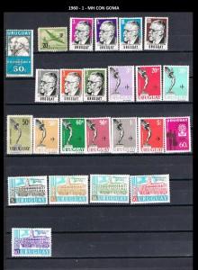 URUGUAY 1960-1 MH CON GOMA