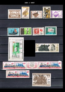 URUGUAY 1968- 1969-1 MINT