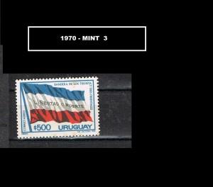 URUGUAY 1970-3 MINT