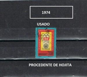 URUGUAY 1974-1 USADOS