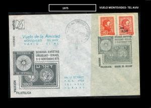 URUGUAY 1975  VUELO MONTEVIDEO- TEL AVIV