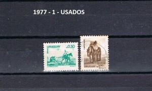 URUGUAY 1977-1 USADOS