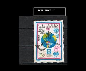 URUGUAY 1978- 2 MINT