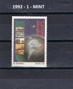 URUGUAY 1992-1 MINT