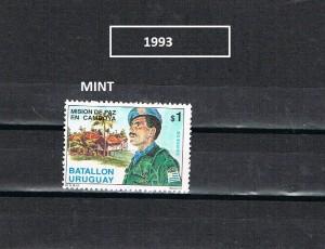 URUGUAY 1993-2 MINT