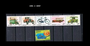 URUGUAY 1996-2 MINT