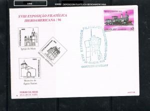 URUGUAY 1996 SOBRE EXPOS. FILATELICA IBEROAMERICANA