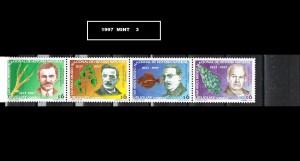 URUGUAY 1997-3 MINT