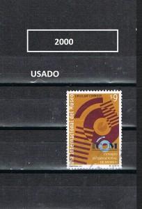 URUGUAY 2000-2 USADOS